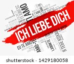 ich liebe dich  i love you in... | Shutterstock .eps vector #1429180058