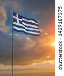 greek flag waving during sunset | Shutterstock . vector #1429187375