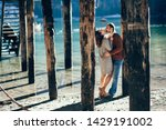 a couple in love at braies lake ... | Shutterstock . vector #1429191002