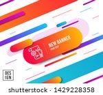 settings blueprint line icon.... | Shutterstock .eps vector #1429228358