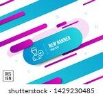 add user line icon. profile... | Shutterstock .eps vector #1429230485