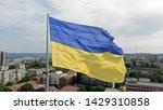 flag of ukraine. the biggest...   Shutterstock . vector #1429310858