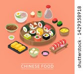 chinese sushi vector food box ... | Shutterstock .eps vector #1429358918