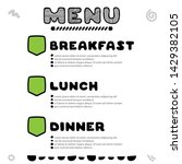 hand drawn menu for cafe with... | Shutterstock . vector #1429382105