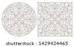 set of contour illustrations...   Shutterstock .eps vector #1429424465
