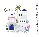 hand drawn vector abstract...   Shutterstock .eps vector #1429461308
