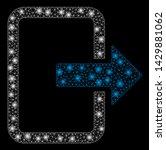 glowing mesh exit door with... | Shutterstock .eps vector #1429881062
