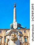 black elpehant with obelisk in...   Shutterstock . vector #1429891895