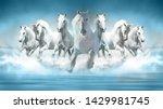 Small photo of 3D Wallpaper Seven Horses running