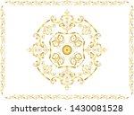seamless arabic geometric...   Shutterstock .eps vector #1430081528