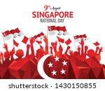 vector illustration august 9th... | Shutterstock .eps vector #1430150855