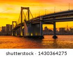 buildings and sea in tokyo at... | Shutterstock . vector #1430364275