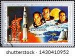 "The Stamp Shows ""apollo 15""...."