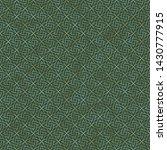 gold celtic knot seamless...   Shutterstock . vector #1430777915