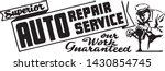 superior auto repair service  ... | Shutterstock .eps vector #1430854745