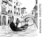 Gondola in Venice vector sketch; the is hand drawn, not auto-traced