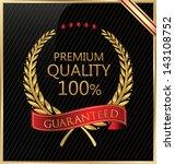 Premium Quality Laurel Wreath