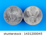 Soviet ruble depicting M. Lermontov, 1814-1841