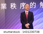 Small photo of Taipei city, Taiwan - Jun 22, 2019:Masayoshi Son,Japanese business magnate and investor who is the founder and current chief executive officer of Japanese holding conglomerate SoftBank .