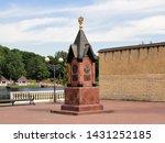 russia leningrad region june 20 ...   Shutterstock . vector #1431252185