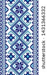 traditional ukrainian ornament... | Shutterstock .eps vector #1431366332