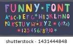 children s font. funny kid... | Shutterstock .eps vector #1431444848