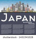 japan city skyline with gray...   Shutterstock .eps vector #1431541028