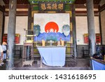 pingyao county  shanxi province ... | Shutterstock . vector #1431618695