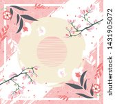 abstract silk scarft with...   Shutterstock .eps vector #1431905072