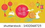 chinese mid autumn festival... | Shutterstock .eps vector #1432068725