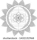 mandala coloring symbol yoga... | Shutterstock .eps vector #1432152968