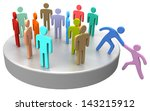 helping hand to new member or... | Shutterstock . vector #143215912
