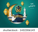 crescent with sheep and prayer... | Shutterstock .eps vector #1432306145