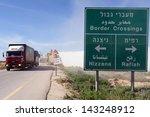 kerem shalom  isr   june 21... | Shutterstock . vector #143248912