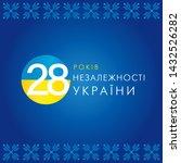 28 years celebrating banner... | Shutterstock .eps vector #1432526282