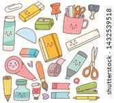 set of kawaii style stationary...   Shutterstock .eps vector #1432539518