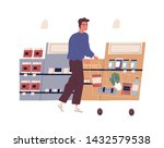 funny young man with shopping... | Shutterstock .eps vector #1432579538