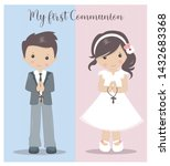 my first communion girl and boy....   Shutterstock .eps vector #1432683368