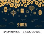 card  banner design with... | Shutterstock .eps vector #1432730408