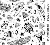 vector tribal ethnic seamless... | Shutterstock .eps vector #1432845608
