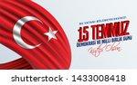 15 july day turkey. translation ... | Shutterstock .eps vector #1433008418