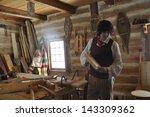 winnipeg  mb   february 24 ... | Shutterstock . vector #143309362
