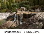 japanese garden | Shutterstock . vector #143322598