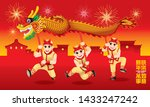 men performing traditional...   Shutterstock .eps vector #1433247242
