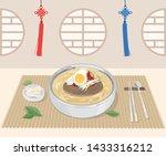 korean food cold noodles ... | Shutterstock .eps vector #1433316212