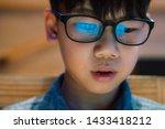 close up on face   smart... | Shutterstock . vector #1433418212