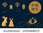 card  poster  banner design... | Shutterstock .eps vector #1433468015