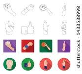 vector illustration of animated ... | Shutterstock .eps vector #1433538998