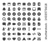 set of 100 glyph icons for ui...