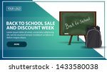 back to school sale and... | Shutterstock .eps vector #1433580038